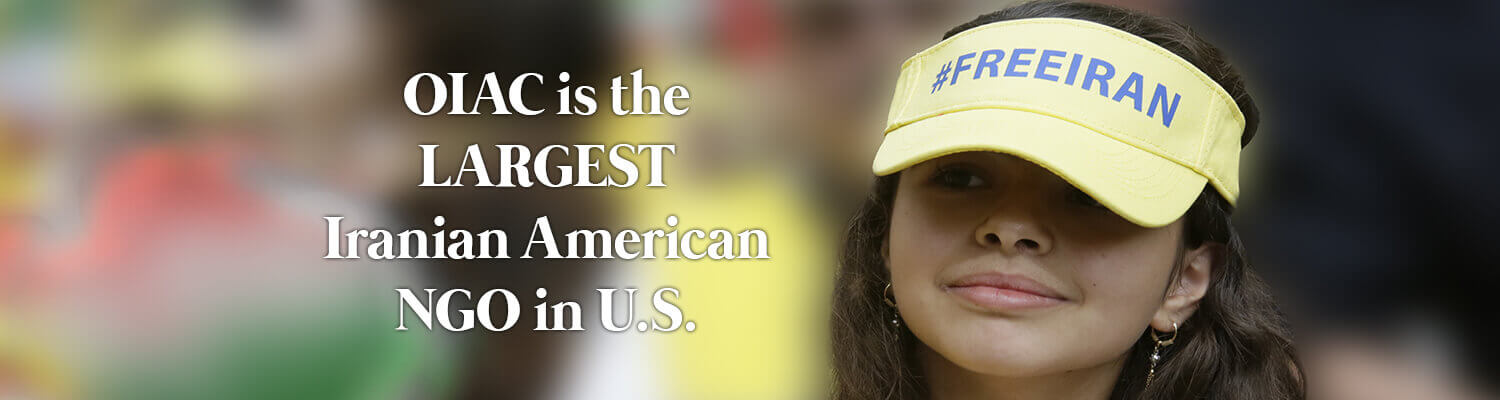 OIAC - The Largest Iranian American NGO in the US