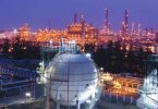 Iran's Oil and Gas Plant
