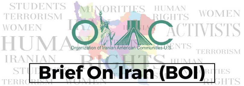 Brief on Iran (BOI – 223)