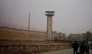 Gohardasht Prison, Tehran